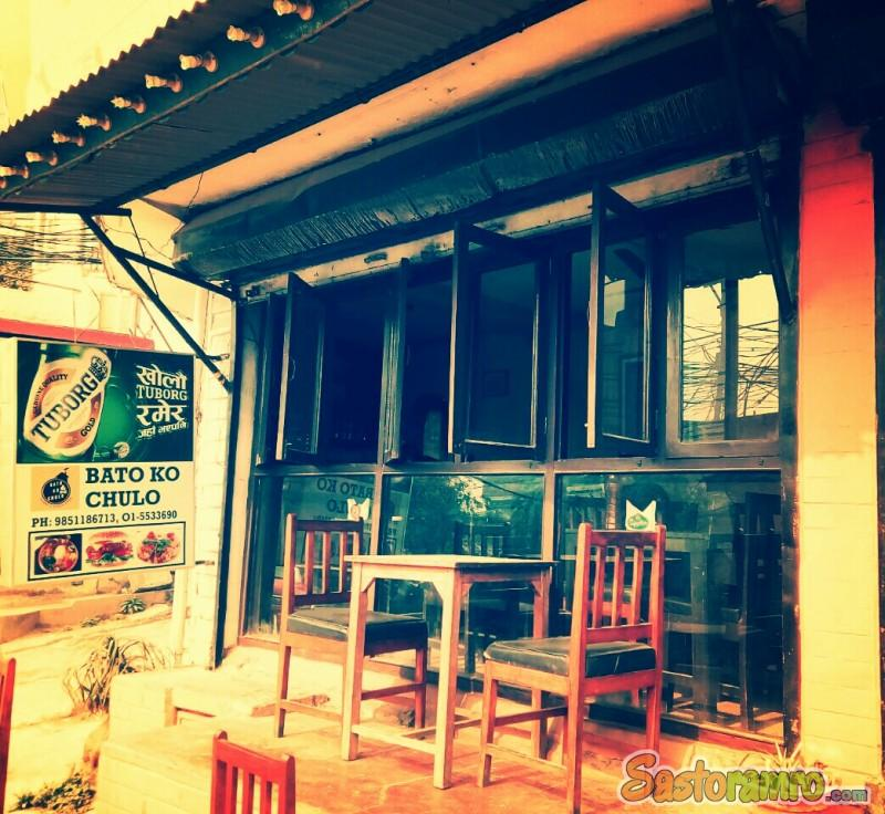 Restaurant on Sale -perfect and fine locations