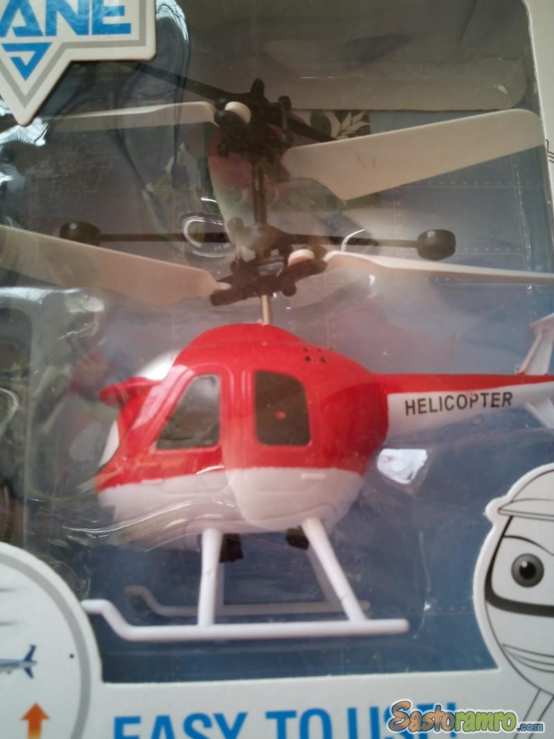 Censor Helicopter