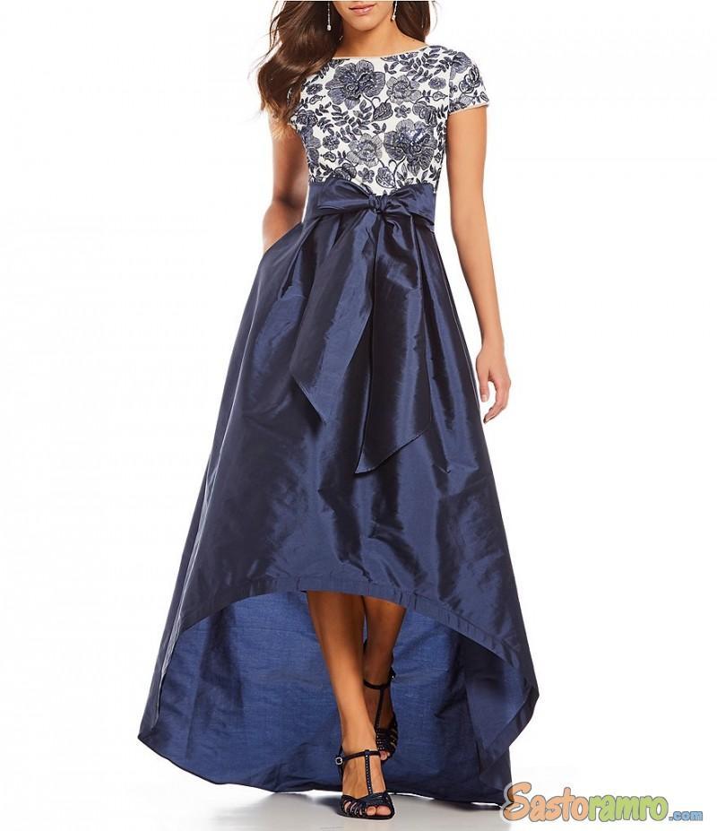 International gown dresses