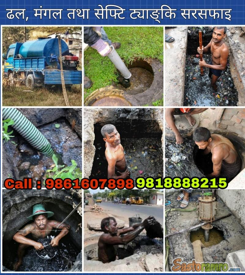 Safety tank and sewage cleaning Service
