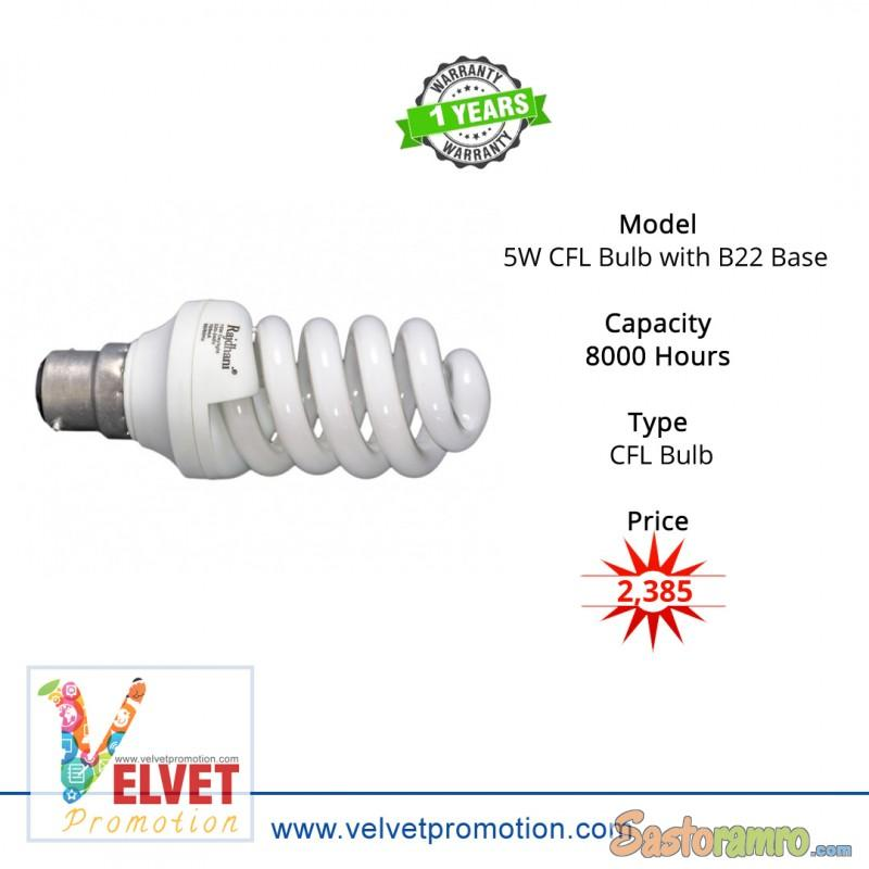 Rajdhani 15W CFL Bulb with B22 Base (10 units in 1 pack)