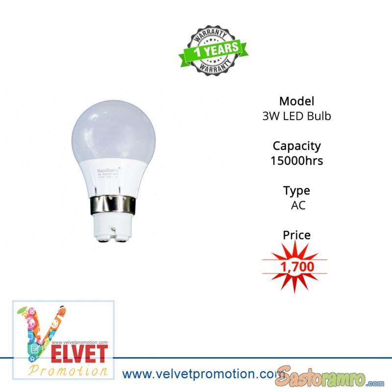 Rajdhani 3W LED Bulb (10 units per pack)