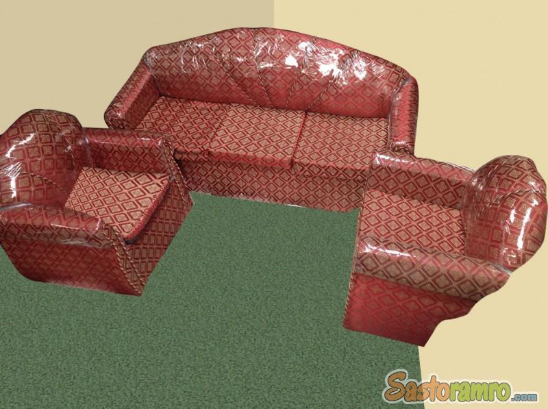 Mini as Sofa