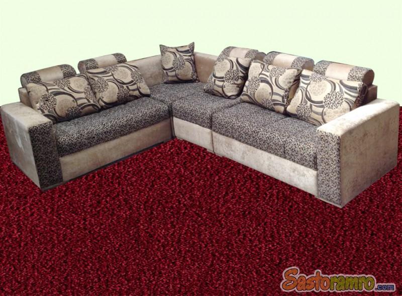 Plain Handle Sofa