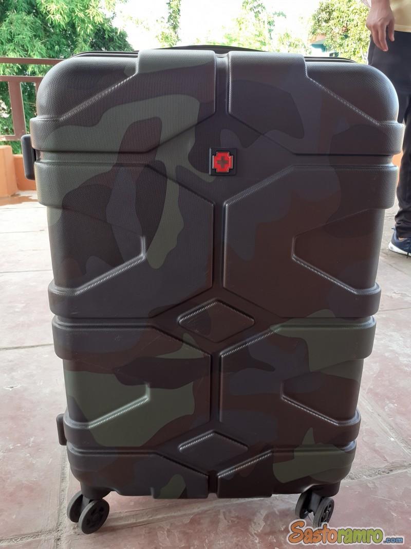 Swiss Brand Camouflage 69cm