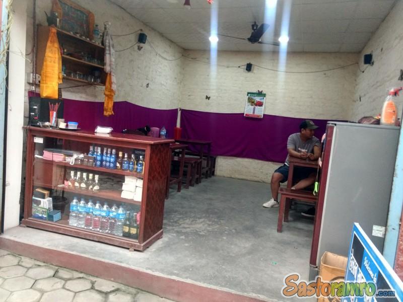 Hotel on sale at near tinchuli chowk