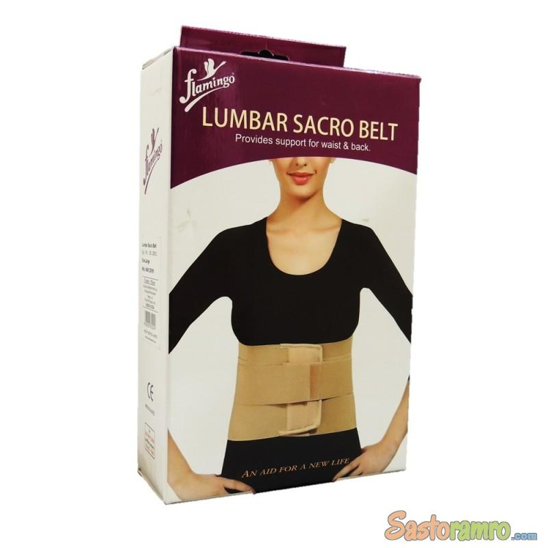 Flamingo Lumbar Sacro Belt
