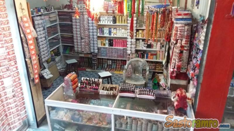 Cosmetic shop sale at kalimati chowk