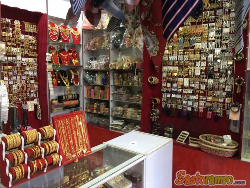 Shop for sale in oldbaneshwor chowk