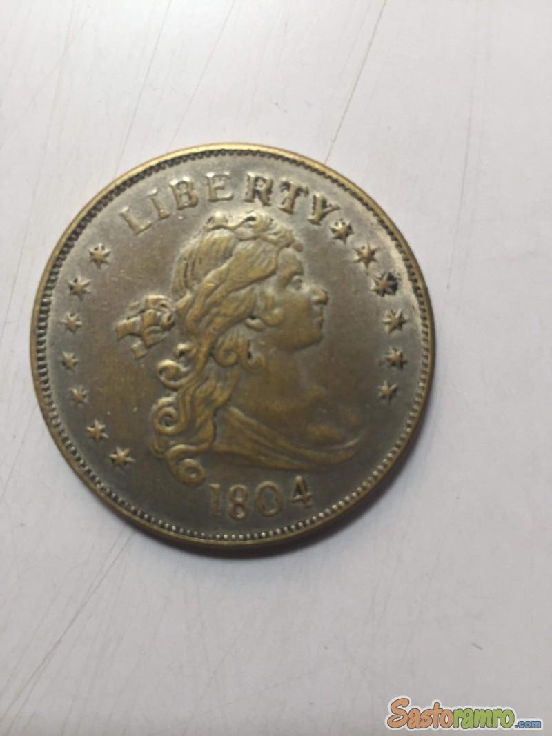 King of the coins 1804 u.s. liberty Coins