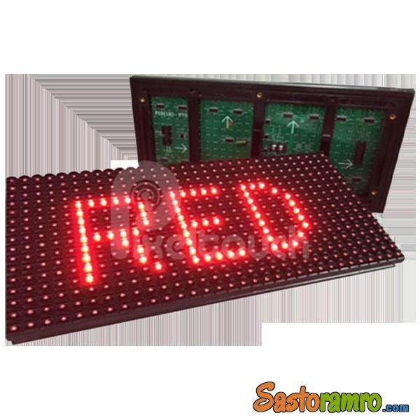 Single color led display board
