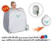 Portable Beauty Spa