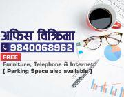 Office Space (New Baneshwor Chowk)