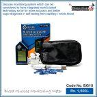 Blood Glucose Monitoring Meter