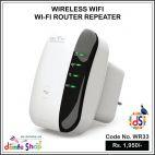 Wireless Wifi 300Mbps Range Wi-fi Router Repeate
