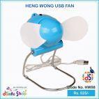 Heng Wong Usb Fan