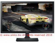 Samsung  24″  Gaming Monitor LC24FG73FQWXND
