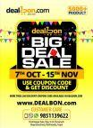 Nepal's Bigs Festival Offer Big Deal Sale !! Start from 7th OCT - 15th NOV