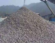 Construction Raw Materials On Sale