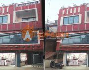 commercial house for sale at maijubahal chabahil