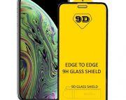 9D glass for iphone