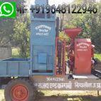 Tractor Running RICE MILL (राईसमिल)