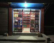 Maya's Liquor Store