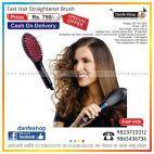 Fast Hair Straightner Brush
