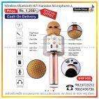 WIRELESS BLUETHOOT HIFI KARAOKE MICROPHONE