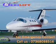 Select World-Class Air Ambulance Services in Guwahati by Medilift
