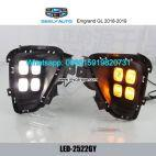 Geely Emgrand GL DRL LED Daytime Running Lights autobody parts