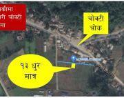 7 ana land at Dharan