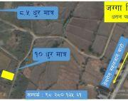 5 ana land at Dharan